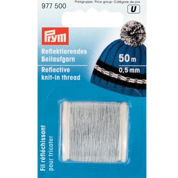 Prym reflective knit-in thread, 50m