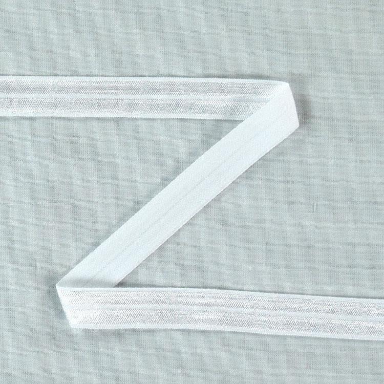 15mm Silver Blue Lingerie Elastic